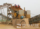 250T/H - 300T/H Stone Crushing Plant