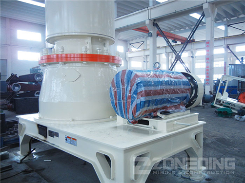 Hydraulic Cone Crusher(图3)