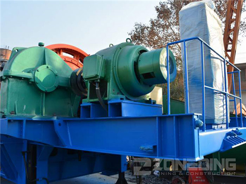 Mobile Ball Mill(图4)